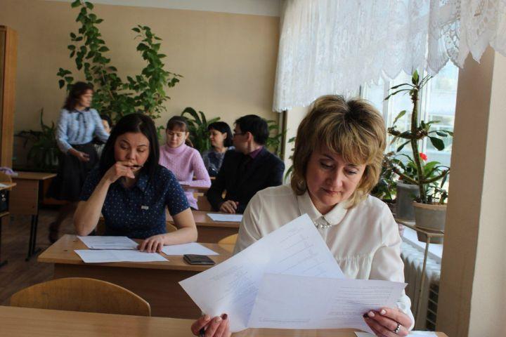 ВНижнекамске родители сдали единый республиканский экзамен потатарскому языку